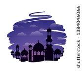 ramadan kareem mosque building... | Shutterstock .eps vector #1384046066