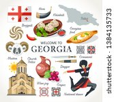 georgian traditional symbols... | Shutterstock .eps vector #1384135733