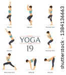 set of 8 yoga poses in flat... | Shutterstock .eps vector #1384136663