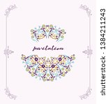 vector decorative frame.... | Shutterstock .eps vector #1384211243