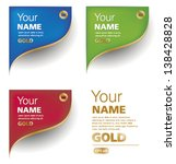 set of gold label in colors | Shutterstock .eps vector #138428828