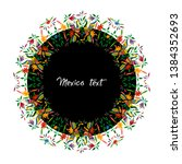mexican traditional textile... | Shutterstock .eps vector #1384352693