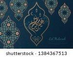 eid mubarak calligraphy means... | Shutterstock .eps vector #1384367513