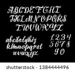 hand drawn typeface. painted... | Shutterstock .eps vector #1384444496