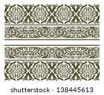 retro ornament in floral style... | Shutterstock .eps vector #138445613