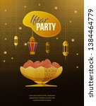 iftar party  fasting  evening... | Shutterstock .eps vector #1384464779