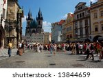 The Old Twon Square  Prague