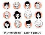 set of portraits of avatars of... | Shutterstock .eps vector #1384518509