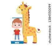 kid measure height vector...   Shutterstock .eps vector #1384550099