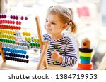 adorable cute beautiful little... | Shutterstock . vector #1384719953