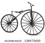 Old Bicycle With Wooden Wheels...