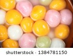 traditional chinese sweet rice... | Shutterstock . vector #1384781150