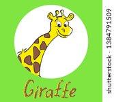 funny smiling yellow giraffe...   Shutterstock .eps vector #1384791509