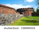 Old military fortification. Kaliningrad - stock photo