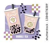 the bubble tea   taro pearl... | Shutterstock .eps vector #1384878389