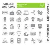 soccer line icon set  football... | Shutterstock .eps vector #1384905953