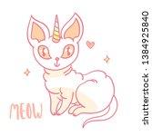 cute hand drawn vector kawaii... | Shutterstock .eps vector #1384925840