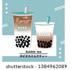 the bubble tea  pearl milk tea  ...   Shutterstock .eps vector #1384962089