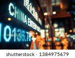 financial stock exchange market ... | Shutterstock . vector #1384975679