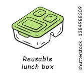 reusable lunch box color icon.... | Shutterstock .eps vector #1384988309
