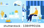 domestic personal robot... | Shutterstock .eps vector #1384990106