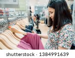 consumerism woman is happiness... | Shutterstock . vector #1384991639