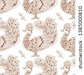 indian mehendi style peacock... | Shutterstock .eps vector #1385000810