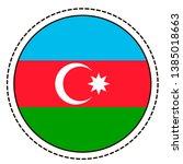 azerbaijan flag sticker on...   Shutterstock .eps vector #1385018663