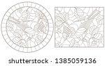 a set of contour illustrations... | Shutterstock .eps vector #1385059136