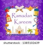 ramadan kareem greeting card... | Shutterstock .eps vector #1385102639