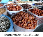 oriental spices and dishes. | Shutterstock . vector #138513230