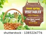 poster design for farmers... | Shutterstock .eps vector #1385226776