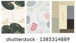 japanese template vector.... | Shutterstock .eps vector #1385314889