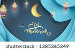 eid mubarak greeting card... | Shutterstock .eps vector #1385365349