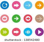 arrow sign icon set. | Shutterstock .eps vector #138542480