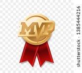 mvp gold medal award. vector... | Shutterstock .eps vector #1385444216
