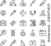 thin line vector icon set  ... | Shutterstock .eps vector #1385471819