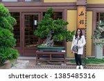 hong kong  china   desamber 23  ... | Shutterstock . vector #1385485316