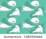 harp seal pup cute background... | Shutterstock .eps vector #1385504666