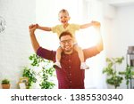 father's day. happy family son... | Shutterstock . vector #1385530340
