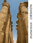 open lotus columns  going all... | Shutterstock . vector #138564296