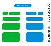 short message service bubbles.... | Shutterstock .eps vector #1385652530
