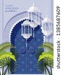 hari raya arch greetings... | Shutterstock .eps vector #1385687609