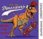 Skater Dinosaur Vector Drawing...