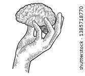 human brain in hand sketch... | Shutterstock . vector #1385718770