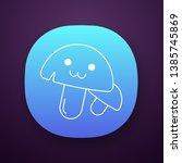 mushrooms cute kawaii app...