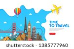 travel banner design with...   Shutterstock .eps vector #1385777960