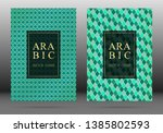 islamic pattern vector cover... | Shutterstock .eps vector #1385802593