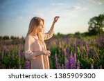 beautiful happy young girl with ... | Shutterstock . vector #1385909300
