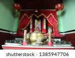 yogyakarta indonesia    17 feb...   Shutterstock . vector #1385947706